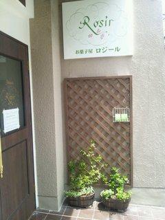 DSC_0392.JPG